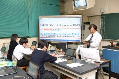 ICTを活用した授業展開