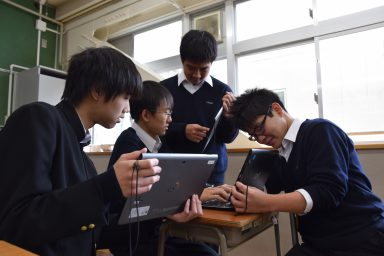 ICTを活用したアクティブラーニング